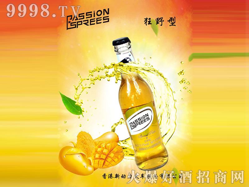 狂野型苏打酒3.5%vol 275ml