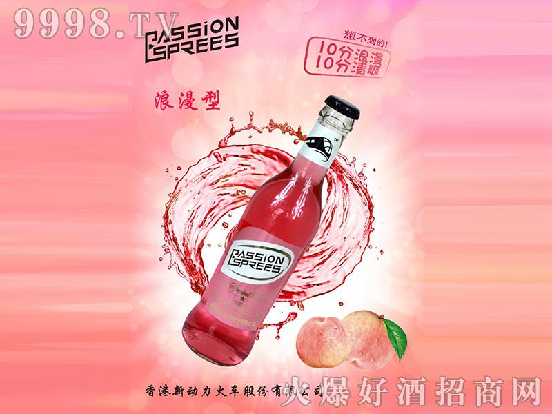 浪漫型苏打酒3.5%vol 275ml-鸡尾酒招商信息