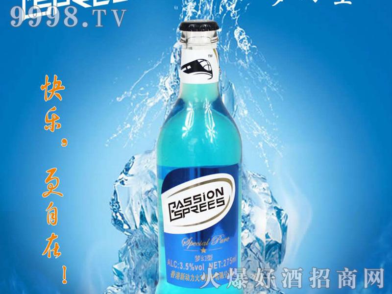梦幻型苏打酒3.5%vol 275ml-鸡尾酒招商信息