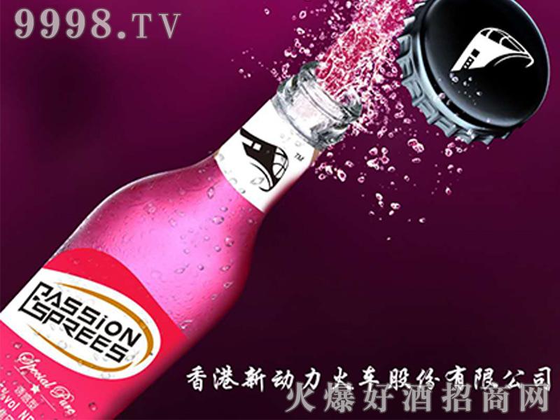 浪漫型苏打酒3.5度275ml-鸡尾酒招商信息