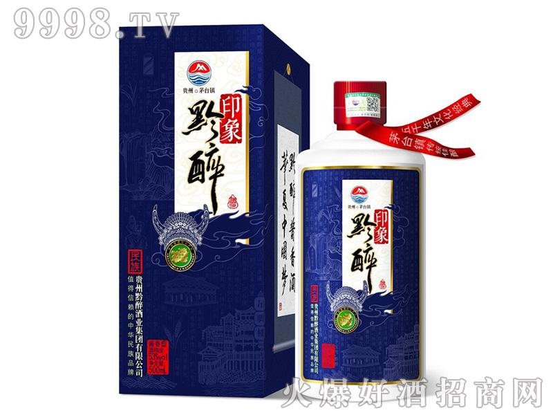 印象黔醉民族系列酒53°500ml酱香型白酒-白酒类信息