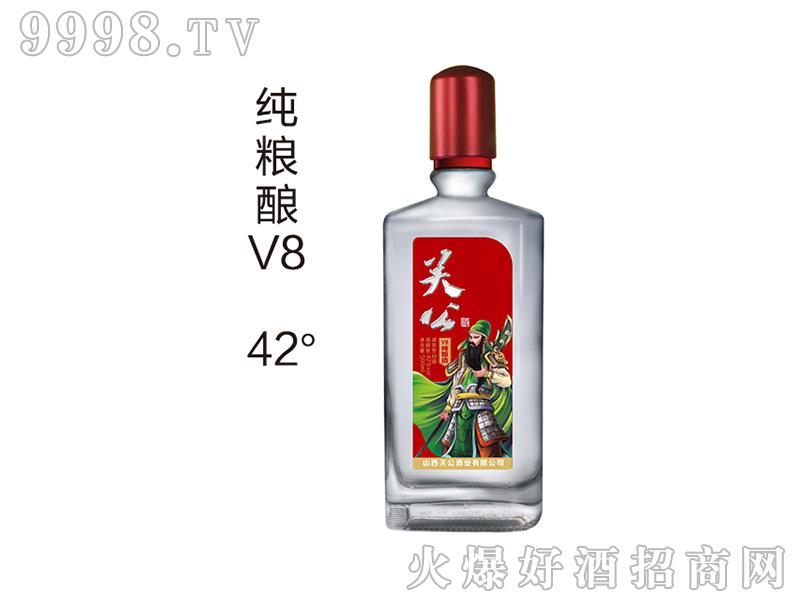 关公酒春粮酿V8 42度500ml清香型白酒