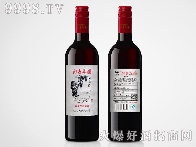 彤康庄园生肖山楂红酒(羊)