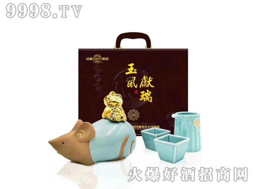 汾酒集团鼠年生肖纪念酒53°1000ml清香型白酒