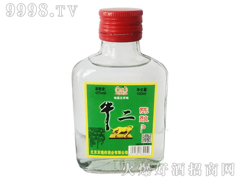 京焀牛二陈酿酒42°100ml浓香型白酒-白酒招商信息