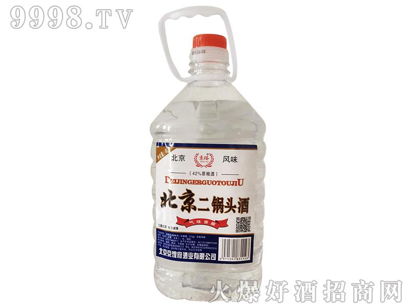 京焀北京二锅头42°4L浓香型白酒-白酒招商信息