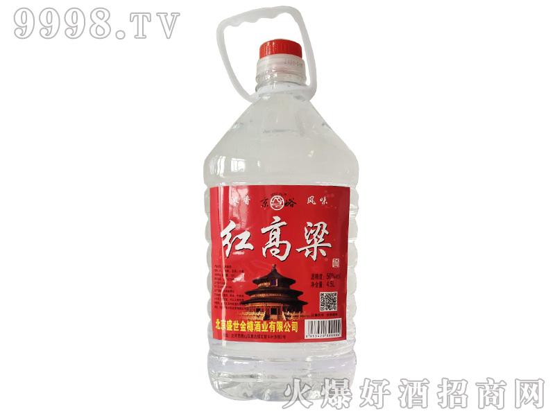 京焀红高粱酒50°4.5L浓香型白酒-白酒招商信息