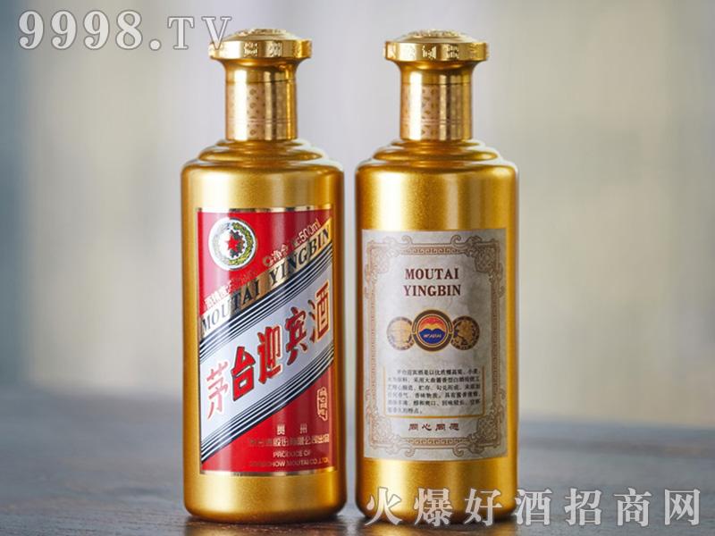 茅台迎宾酒(同心同愿)53度500ml酱香型白酒