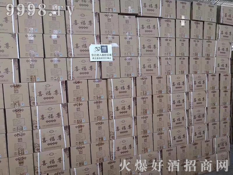 喜福尊仓库区-饮料招商信息