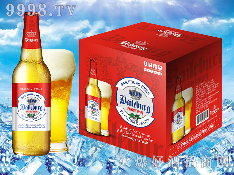 佰乐堡啤酒12°500ml(1×12)