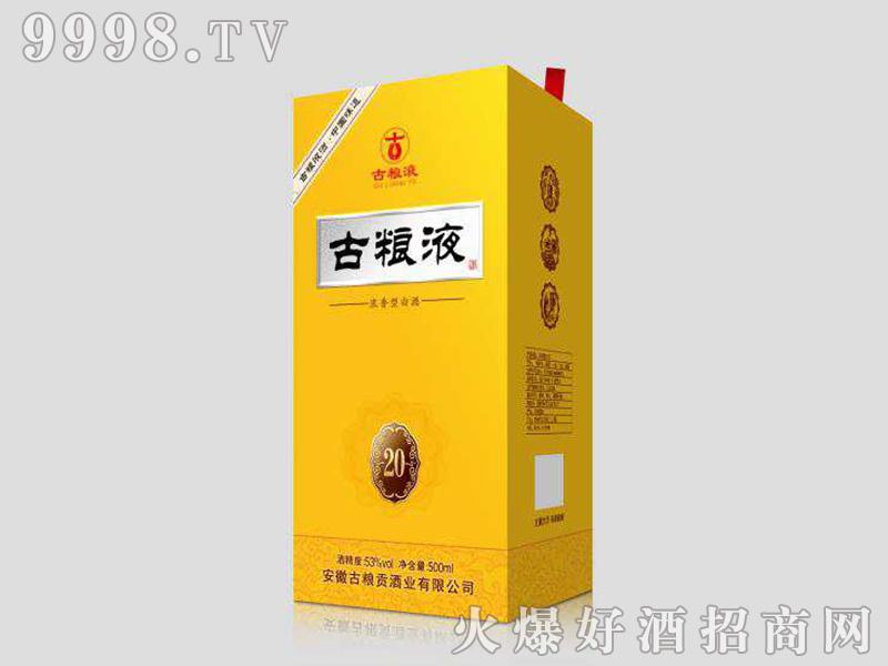 古粮液酒20·53°500ml浓香型白酒