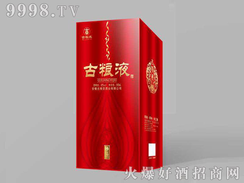 古粮液酒妙品·红·42°500ml浓香型白酒