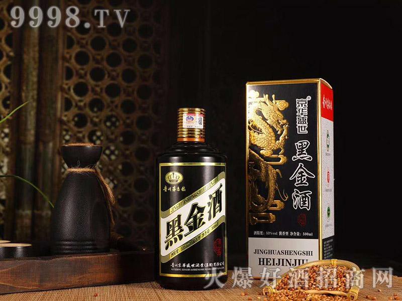 京华盛世酒黑金酒53度500ml酱香型