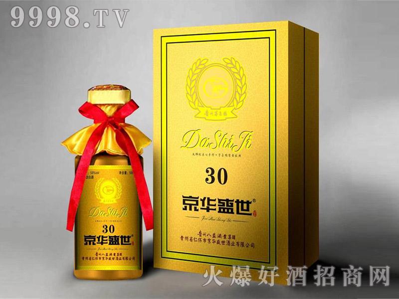 京华盛世酒大师级30酱香型53度500ml