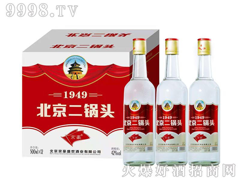 京豪北京二锅头酒42°500ml×12浓香型白酒
