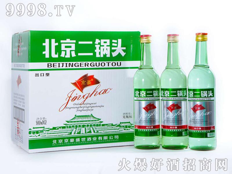 京豪北京二锅头酒42°500mlx12浓香型白酒