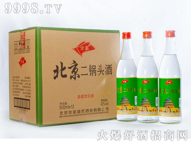 京豪北京二锅头42°500ml×12清香型白酒