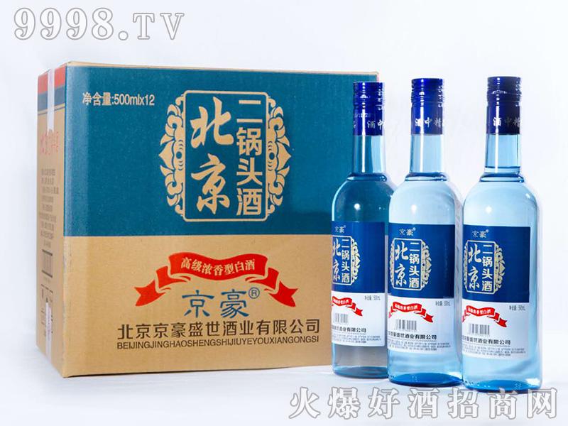 京豪北京二锅头(蓝)42°500ml×12浓香型白酒