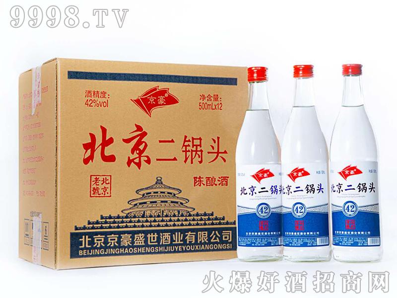 京豪北京二锅头陈酿酒42°500毫升×12浓香型白酒