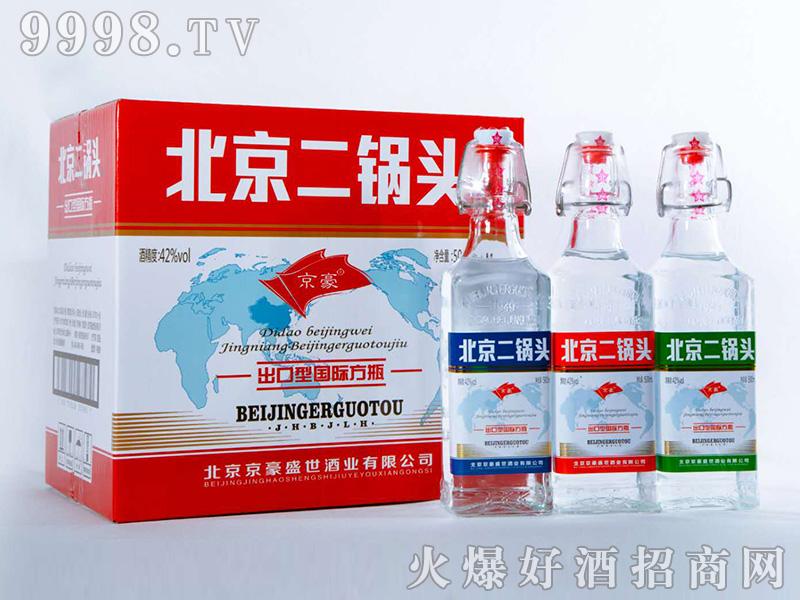 京豪北京二锅头出口型国际方瓶42°500ml浓香型白酒
