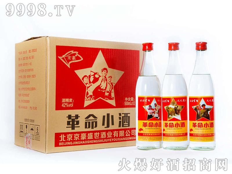 京豪革命小酒(红)42°500ml×12浓香型白酒
