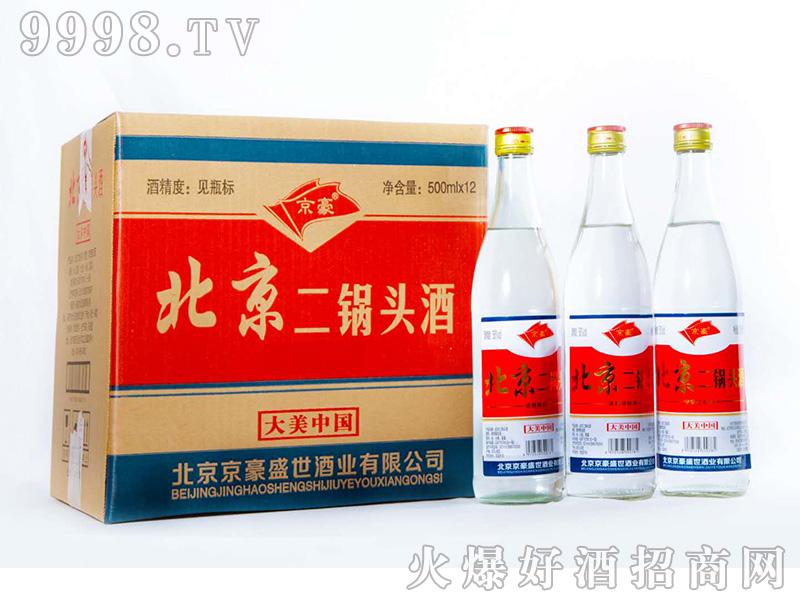 京豪北京二锅头50°500ml×12清香型白酒