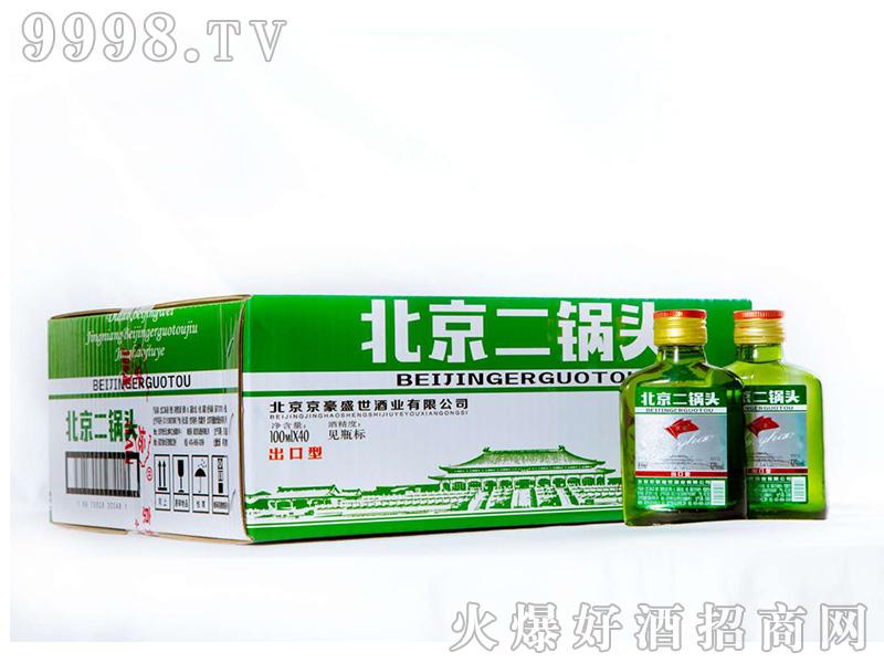京豪北京二锅头出口型42°100mlx40绿标浓香型白酒
