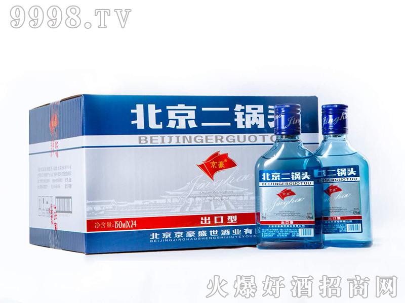 京豪北京二锅头出口型42°150mlx24浓香型白酒