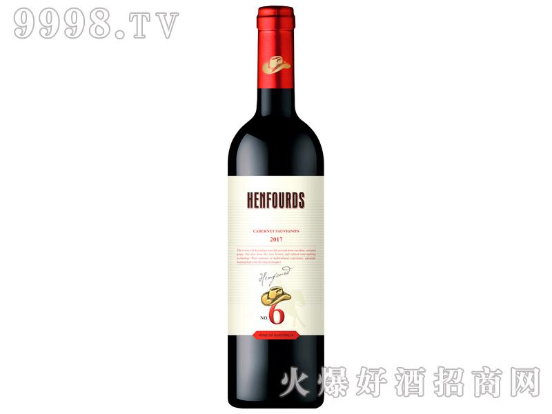 澳大利亚亨富6号赤霞珠干红葡萄酒