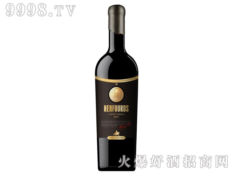 澳大利亚亨富60周年纪念西拉干红葡萄酒