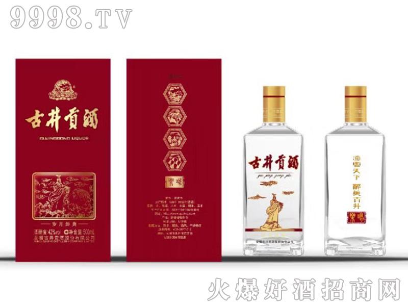 古井贡酒岁月经典42°500ml浓香型白酒