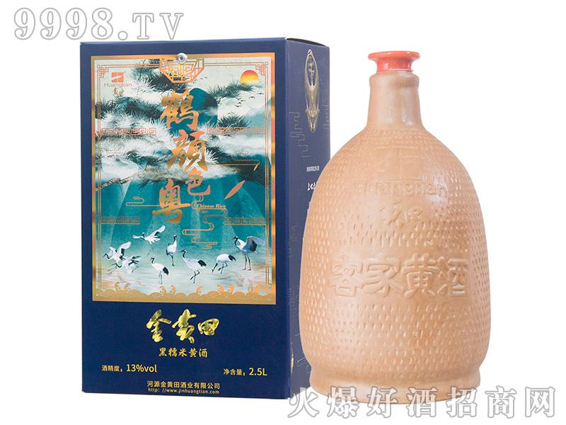 金黄田鹤颜粤色装黑糯米客家黄酒13度5斤