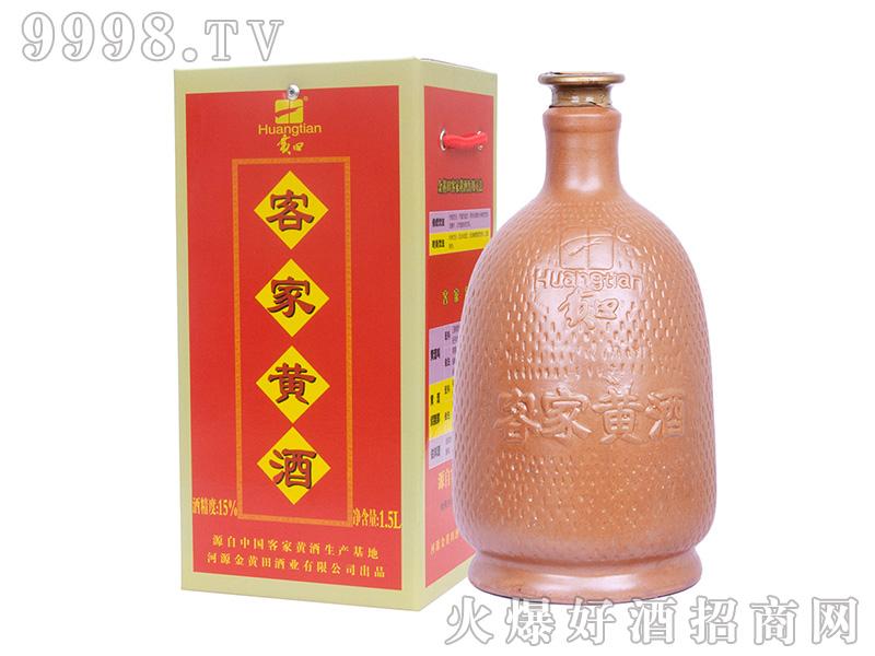 金黄田红客家黄酒13度1.5L