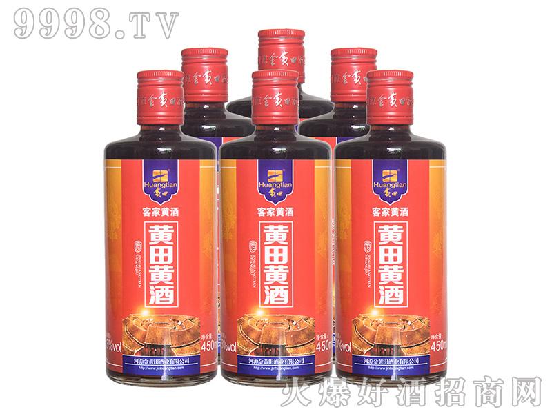 金黄田黄田黄酒450mlX6瓶装客家黄酒
