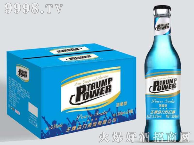 王牌动力苏打酒诱惑型蓝3.5°300ml