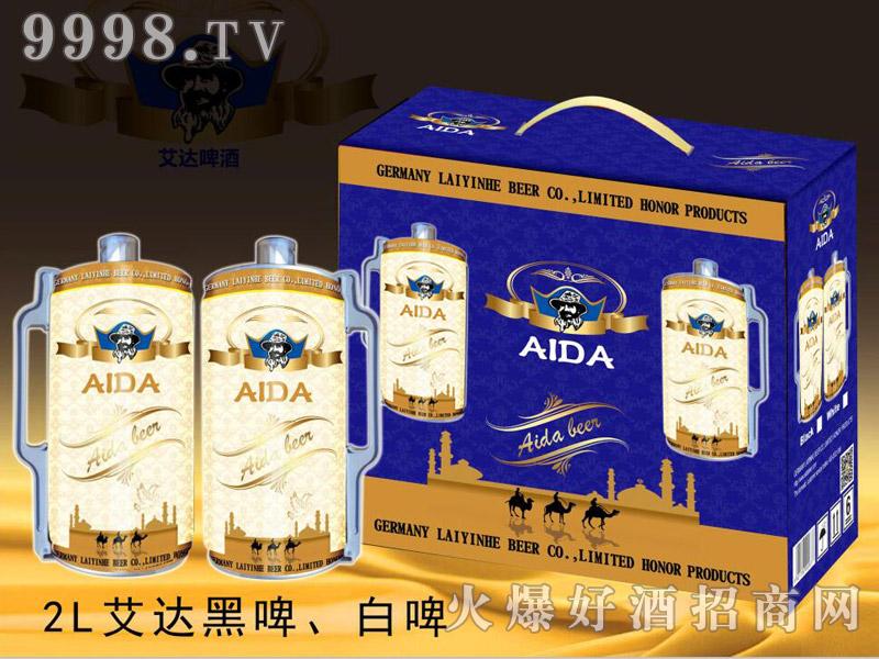 艾达精酿原浆白啤酒11°2L×2桶