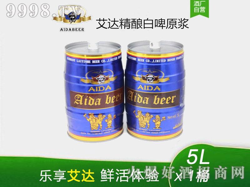艾达精酿原浆白啤酒11°5L×1桶