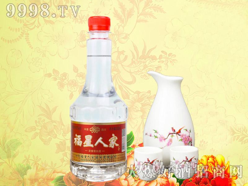 福星人家酒浓香型白酒