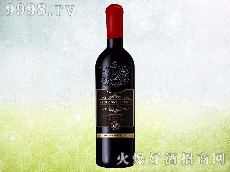 保罗康蒂男爵干红葡萄酒