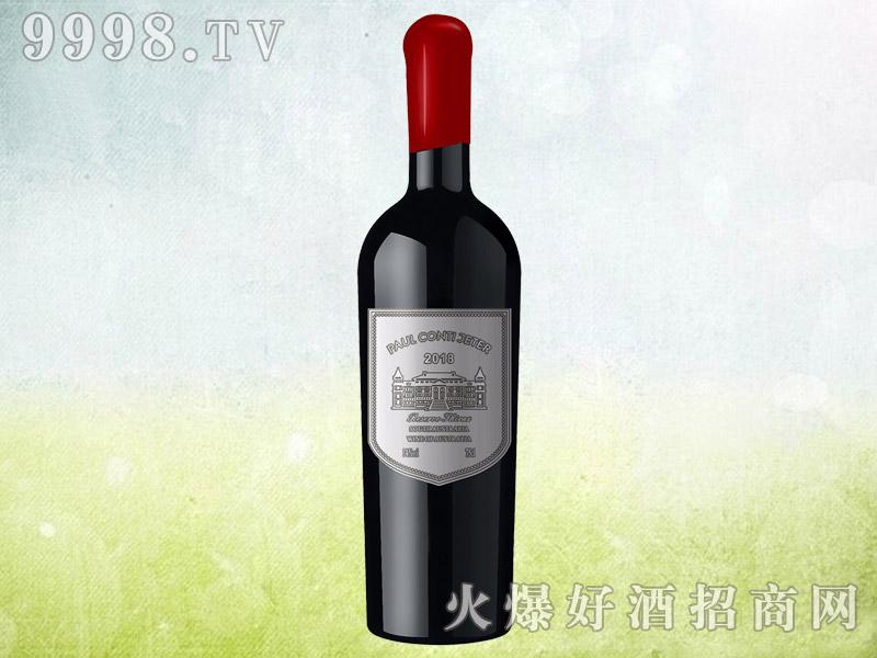 保罗康蒂杰特干红葡萄酒