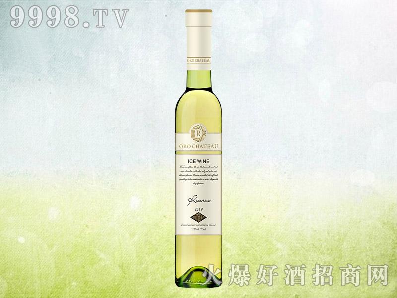 欧洛酒庄珍藏级冰白葡萄酒