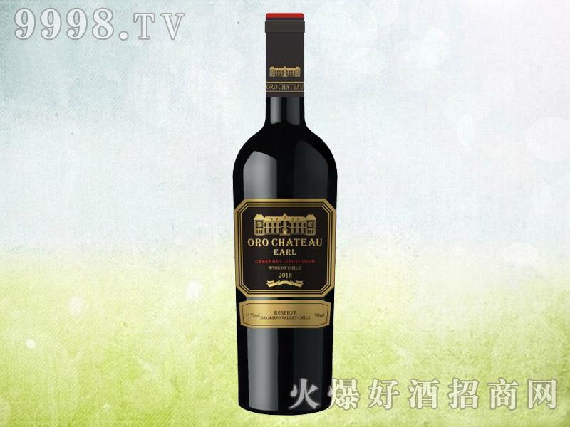 欧洛酒庄伯爵干红葡萄酒