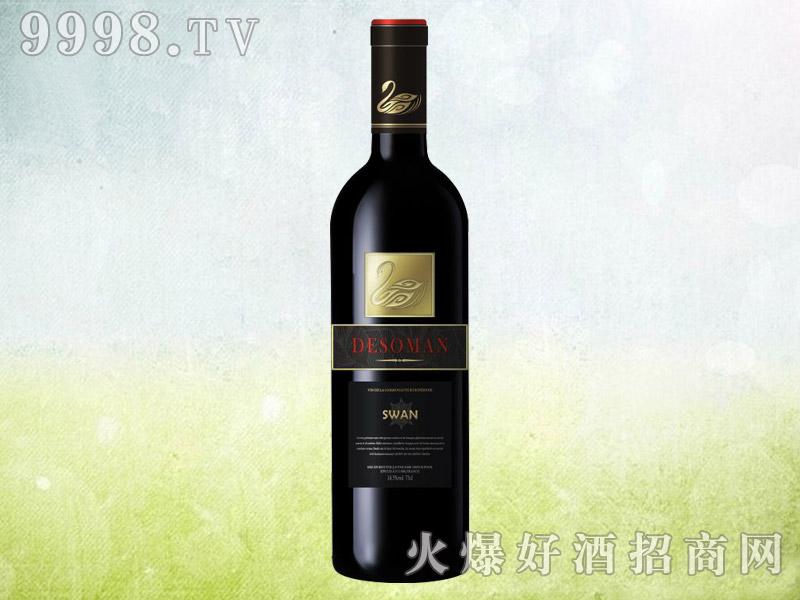 德索曼天鹅干红葡萄酒750ml
