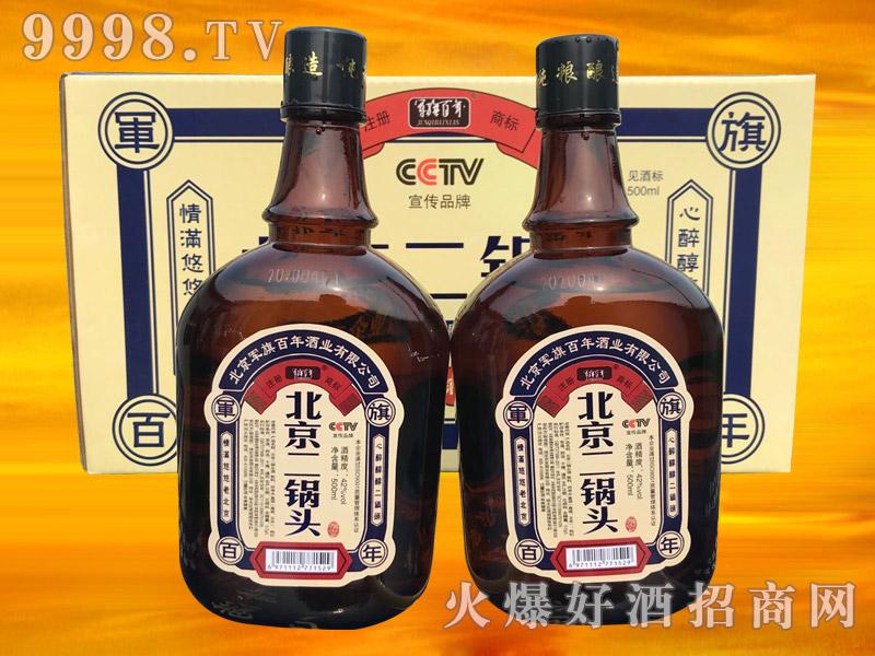 军旗百年北京二锅头酒方瓶42°500ml浓香型白酒