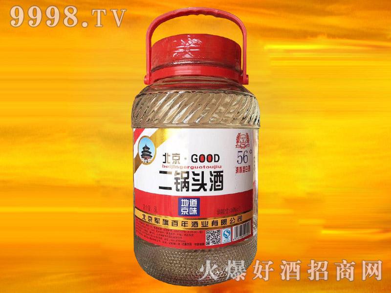 军旗百年北京二锅头酒56°5L浓香型白酒