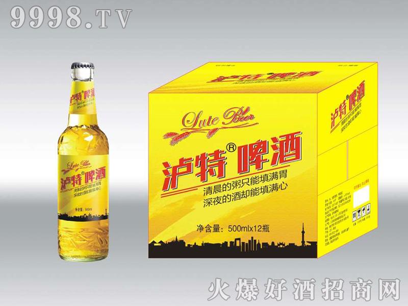 泸特啤酒10度500ml