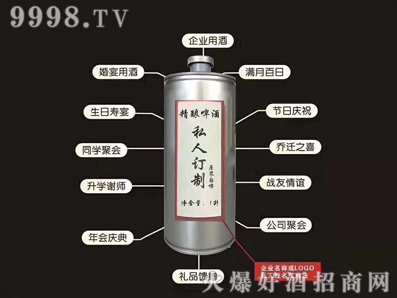 泸特精酿千赢国际手机版11度1L、2L、5L-千赢国际手机版招商信息