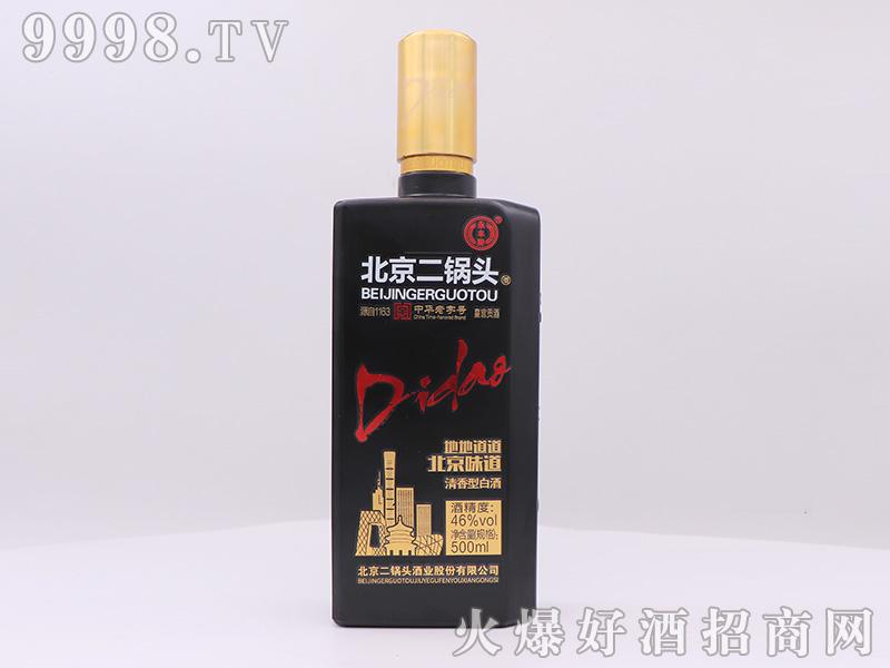 北京二锅头地道酒46度500ml清香型白酒(正)