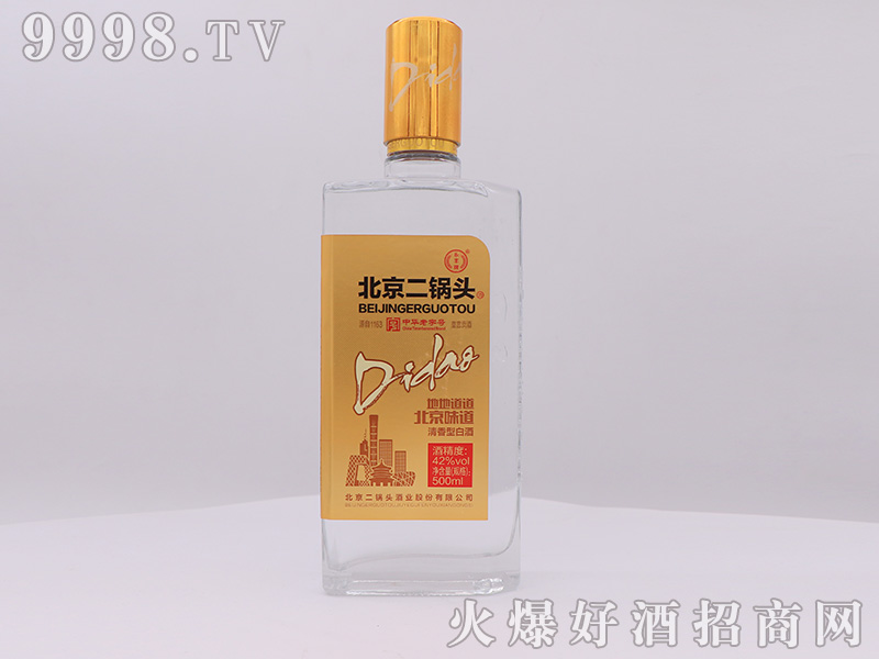 永丰北京二锅头黄标42度500ml清香型白酒(正)