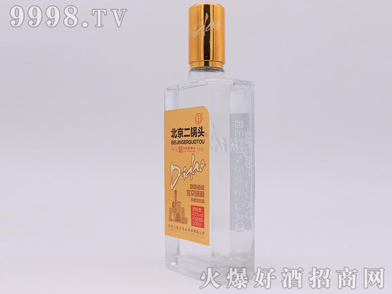 永丰北京二锅头黄标42度500ml清香型白酒(侧)